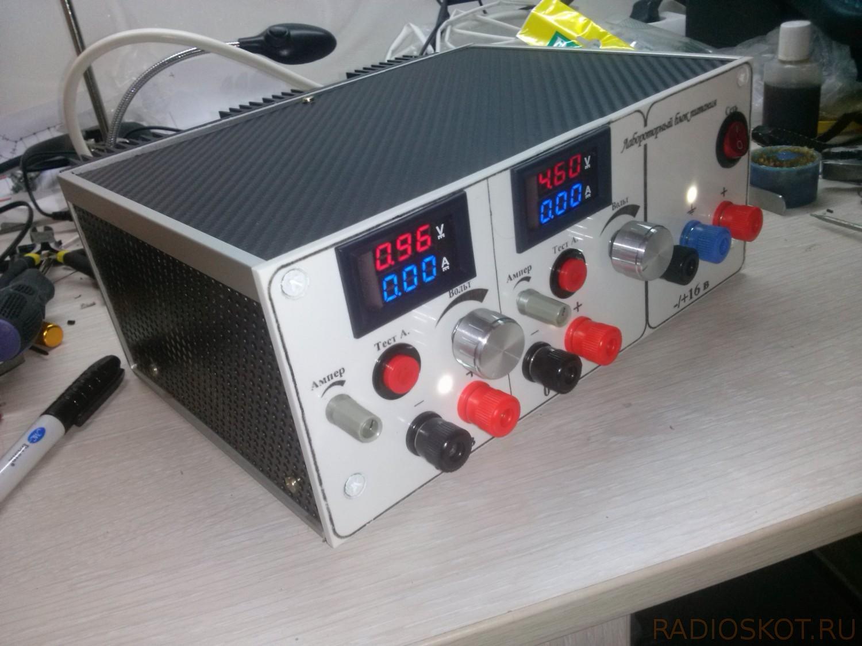 Корпус лабораторный блок питания своими руками 92