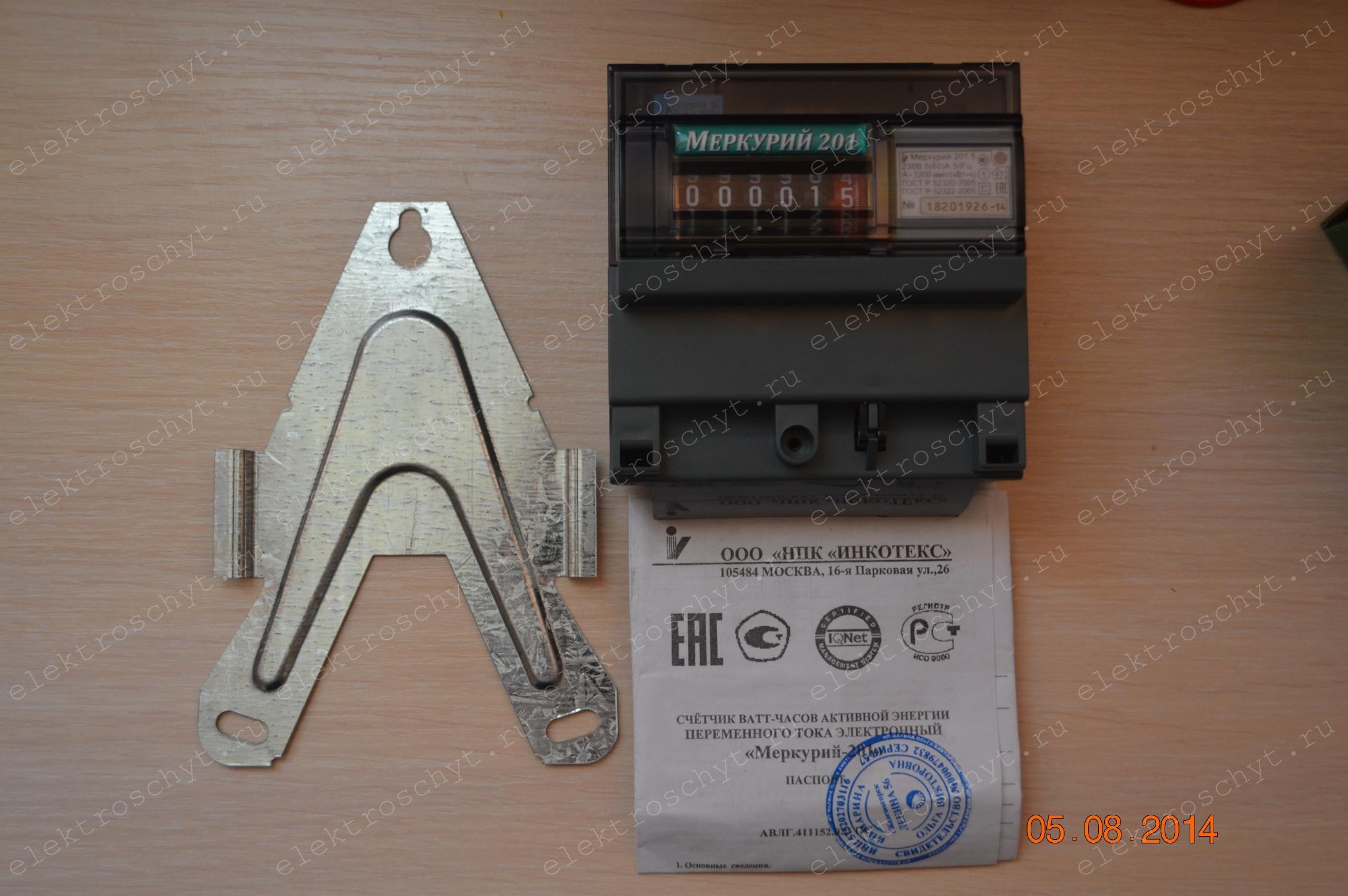 Меркурий электросчетчик инструкция
