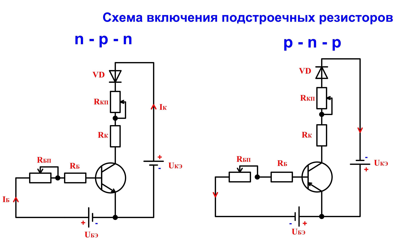 Схема потенциометра и схема ее работы Большая База Данных Рефератов - Потенциометр - скачать