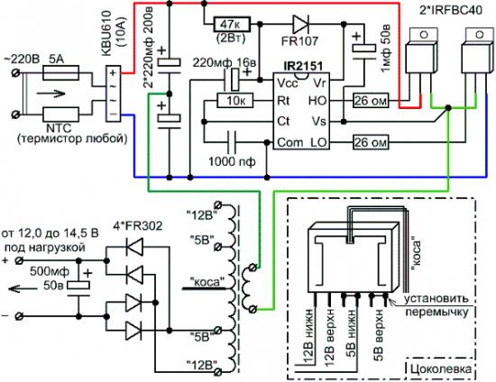 Alimentatore switching per ir2153, ir2155  Quattro