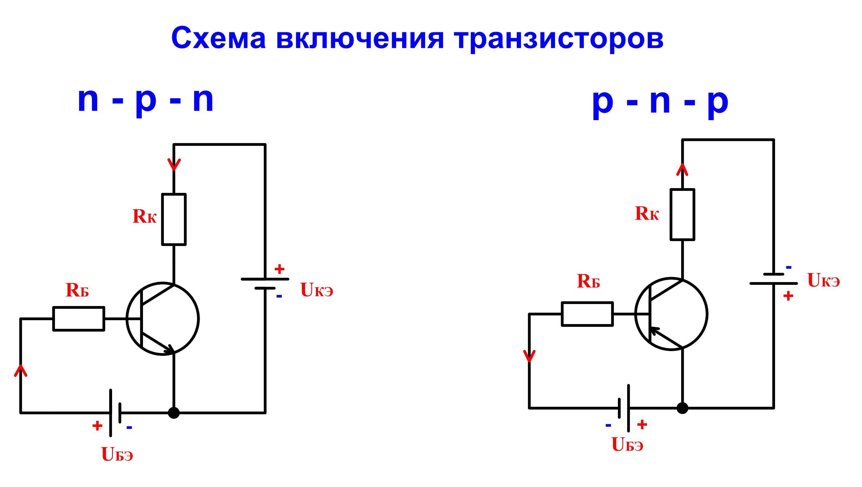 Полевой транзистор ключ схема включения