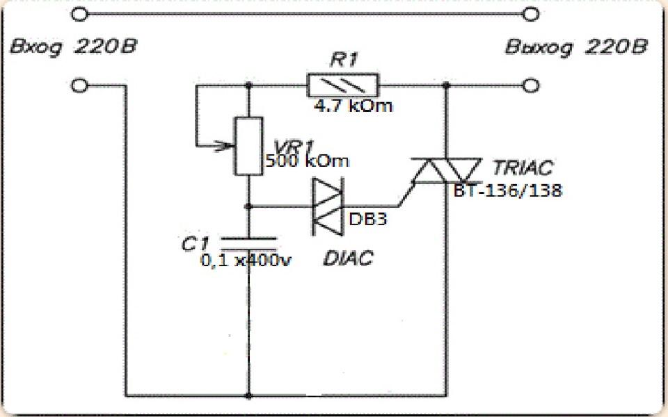 Регулятор оборотов асинхронного двигателя 220в своими руками 49